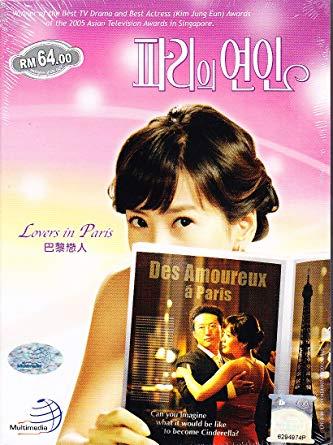 korean-drama-scripts-hangul