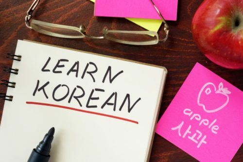 how to learn korean language