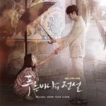 hulu-korean-drama