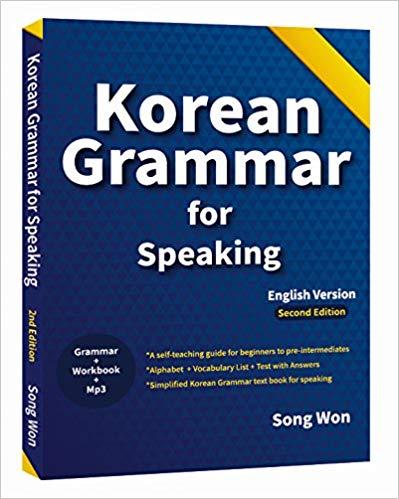 how to learn korean grammar 2