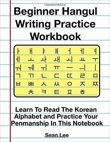 Hit the Books: 10 Textbooks for Students to Learn Korean by Reading