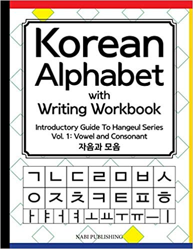 Hit the Books: 10 Textbooks for Students to Learn Korean by