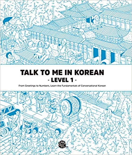 best-books-to-learn-korean