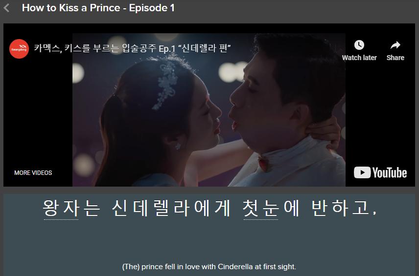korean-terms-of-endearment