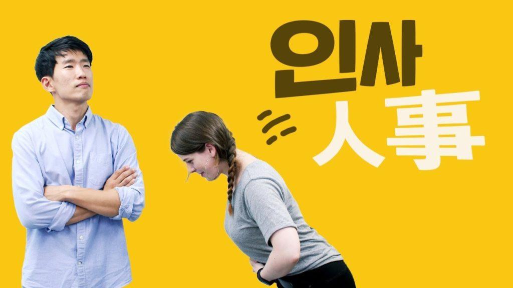 korean-greetings