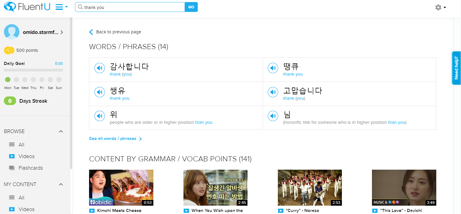 thank you in korean