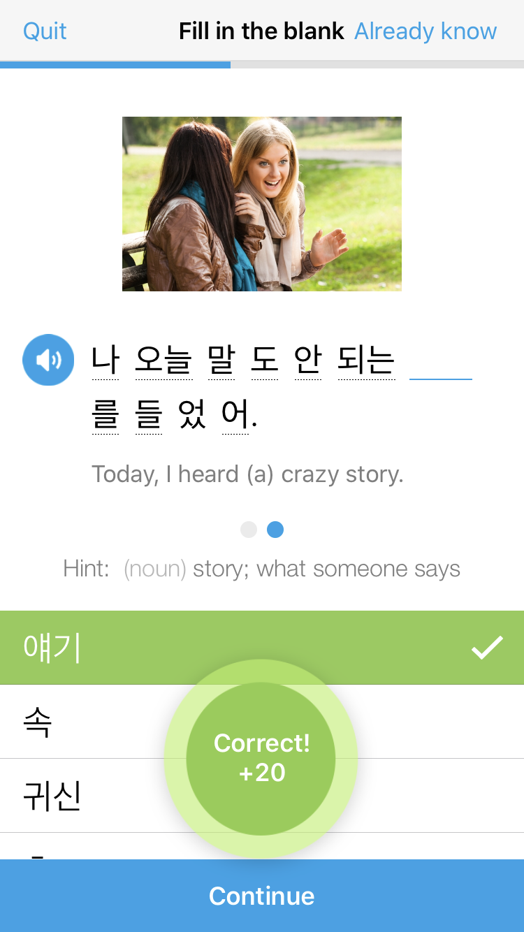 practice-korean-with-personalized-quizzes