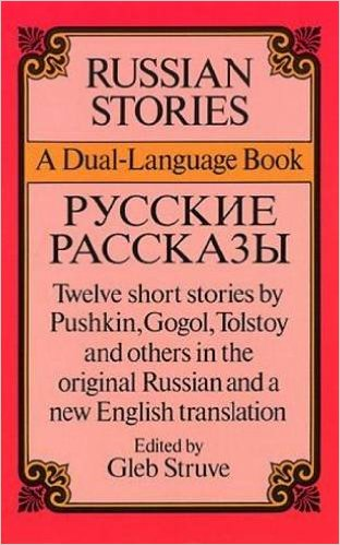 russian short stories in english pdf