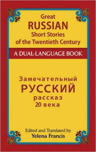 Your Language Russian 116
