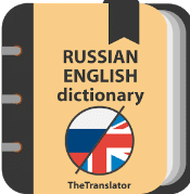 russian-dictionary-apps