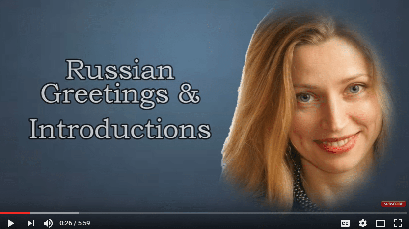 Youtube Russian Introductions 7