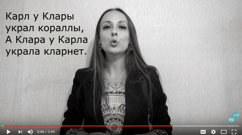 russian-youtube