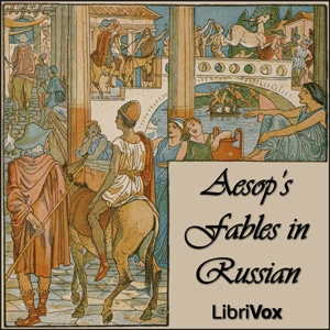 Audio No You Didn't! 5 Helpful Resources for Russian Audiobooks to