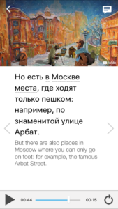 russian-translation-exercises