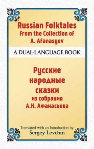 Ease Into Reading Russian With 8 Easy Books Fluentu Russian