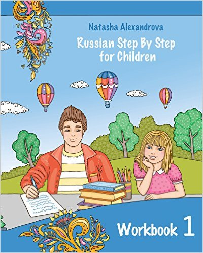 best-books-to-learn-russian
