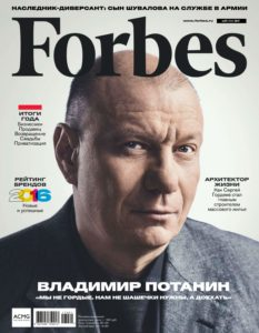 learn-russian-magazine