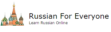 learn-russian-website