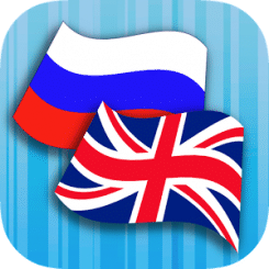 russian-translator-app