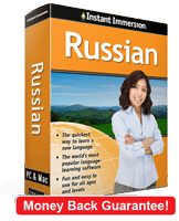 russian-immersion-software