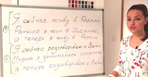 learn-russian-youtube