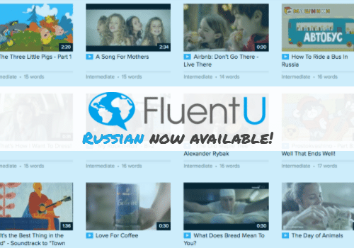 fluentu-russian-is-now-available
