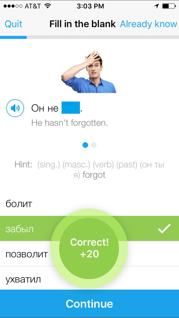 fluentu-russian-quiz