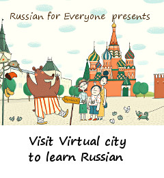 Learn Russian For Free Like