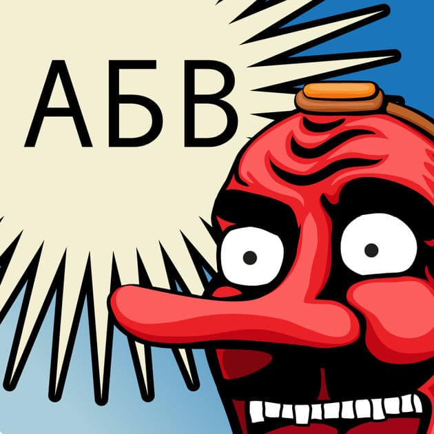 7 Apps to Learn the Russian Alphabet That Make Cyrillic Seem