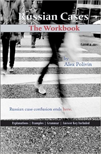 russian-declension