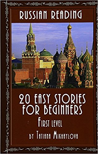 The Short Story Study Plan: 7 Books to Learn the Russian