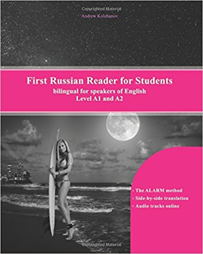 russian readers