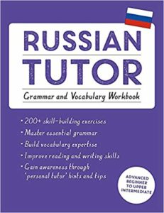 learn-russian-vocabulary