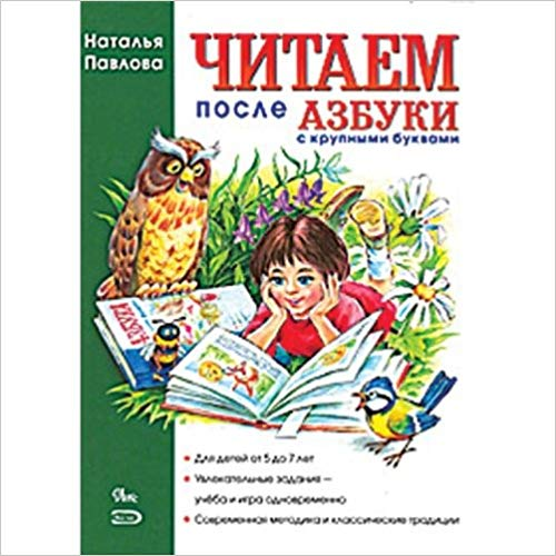 learn-russian-beginner