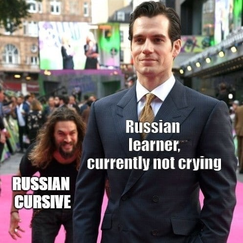 learn-russian-cursive