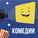 best-russian-tv-app-for-android