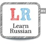 how-to-pronounce-russian-words