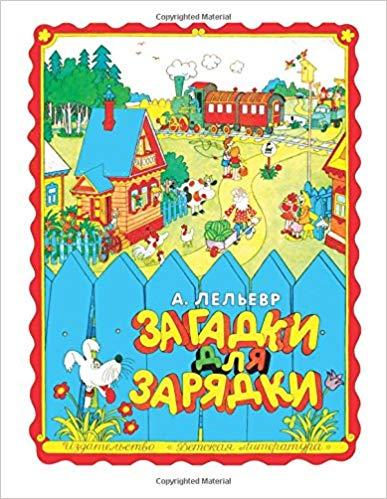 russian-comics