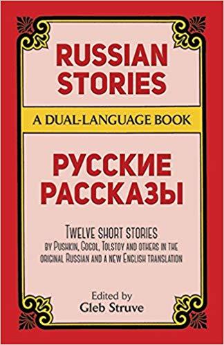 learn-russian-reading-3