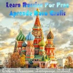learn-russian-reading-3