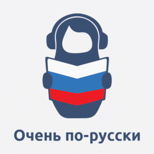 Russian Listening Practice: 14 Audio Resources for Mastering