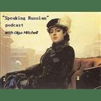 russian-listening-practice-4