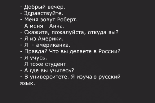 russian-conversation-for-beginners
