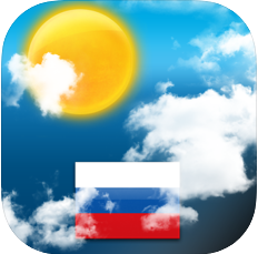 weather in russian