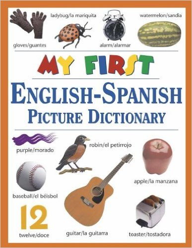 spanish-dictionaries-for-kids