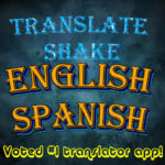 spanish-translation-app-android