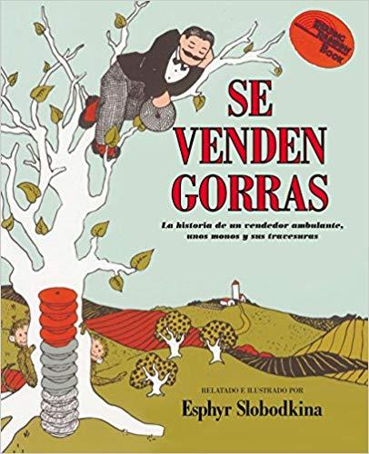 spanish-picture-books