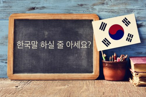 korea-bucket-list