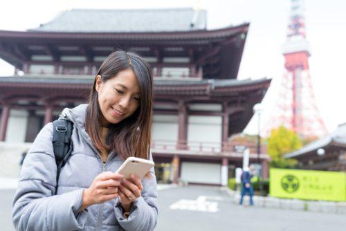 tokyo-travel-apps