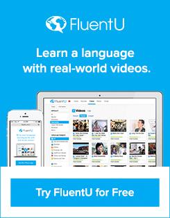 https://www.fluentu.com/blog/wp-content/uploads/2015/01/updated1.png